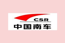 永锐电子--中国南车